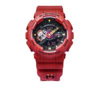 CASIO 卡西欧 G-SHOCK系列 五虎将主题 男士电子手表