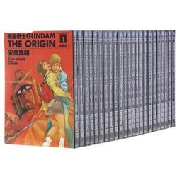 《机动战士高达 GUNDAM the ORIGIN 1-23完》安彦良和 台版漫画书