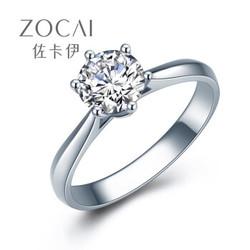 佐卡伊钻戒 真爱百年经典 简约六爪钻戒钻石结婚求婚戒指女戒  铂金D-E/SI 1