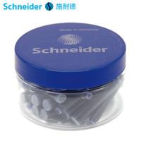 Schneider 施耐德 6701 蓝黑色墨水胆 30支/瓶