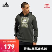 阿迪达斯官网 adidas UNV CAMO HOODIE 男装训练运动卫衣 *2件