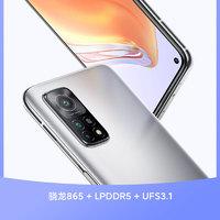 Redmi 红米 K30S 至尊纪念版 5G智能手机 月光银 8GB 256GB