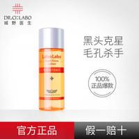 Dr.Ci:Labo城野医生 毛孔收敛化妆水 50ml