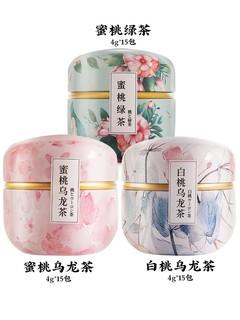 zmpx 中闽飘香 蜜桃白桃乌龙茶包花茶组合 180g
