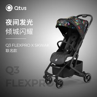 qtus昆塔斯q3婴儿推车轻便折叠儿童伞车遛娃神器quintus小怪兽