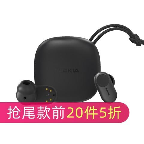 新品发售:Nokia 诺基亚 P3802A ANC主动降噪蓝牙耳机