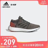 adidas 阿迪达斯 PureBOOST GO J F34007 大童跑步鞋