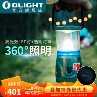 OLIGHT 傲雷 营地灯户外照明氛围野营灯多功能手提露营灯Olantern系列