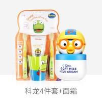 Pororo 儿童牙刷牙膏套装+面霜