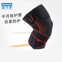 迪卡侬专业运动护膝护腿运动篮球跑步羽毛球深蹲健身半月板TARMAK