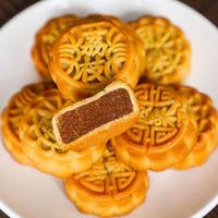 水果月饼板栗哈密瓜广式小月饼散装中秋节月饼礼包多规格可选 荔枝味 买5个送5个(发10个)