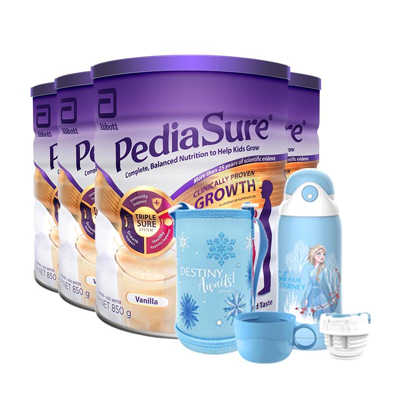 双11预售 : 雅培 澳洲小安素婴幼儿营养粉 850g 4罐+冰雪奇缘儿童保温杯
