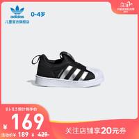 adidas/阿迪达斯 三叶草SUPERSTAR 360 I婴童经典运动学步鞋EE6281