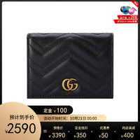 Gucci/古奇20新款GG Marmont系列女士短款钱包卡包女包466492DTD1