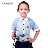 DR-HO'S 45027402367 学生矫正器背揹佳
