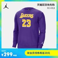 Nike 耐克官方洛杉矶湖人队 JORDAN NBA男子起绒圆领上衣CN1052