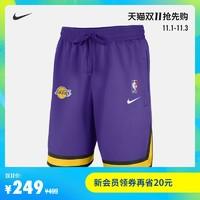 Nike耐克官方洛杉矶湖人队 THERMA FLEX NBA 男子短裤新款CQ7487
