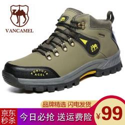 西域骆驼男鞋加绒保暖运动鞋 *3件