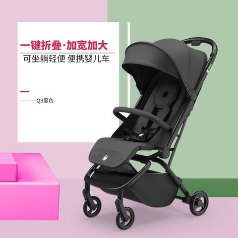 昆塔斯Q9婴儿推车可坐躺轻便伞车便携婴儿车
