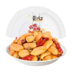黄飞红  麻辣花生米 70g*36袋