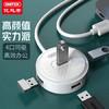 优越者(UNITEK)USB2.0分线器 4口HUB集线器 H200BWH