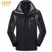 吉普(JEEP)冲锋衣夹克男女三合一两件套防水可拆卸防风保暖外套 058男款黑色 XL