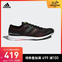 阿迪达斯官网 adidas adizero Takumi Sen 6男子跑步运动鞋EG4660