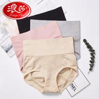 京东好店浪莎高腰内裤 黑色+粉色 均码 85-145斤