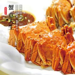 每必鲜 盘锦稻田河蟹公2.8-3.1两母1.8-2.1两  8只