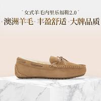 网易严选 女式羊毛内里乐福鞋