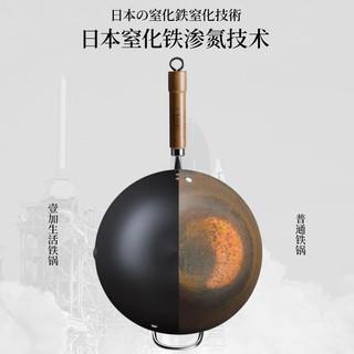 日本壹加生活原装进口不粘铁锅炒锅老式家用无涂层燃气灶专用炒菜