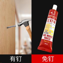 免钉胶强力胶墙面木工专用置物架卫生间瓷砖比钉牢免打孔结构胶水