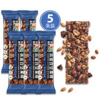 bekind 缤善 蛋白棒黑巧克力口味 健身代餐棒 50g*5条