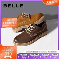百丽工装鞋男2020春季新品商场同款磨砂时尚系带皮鞋6WY01AM0
