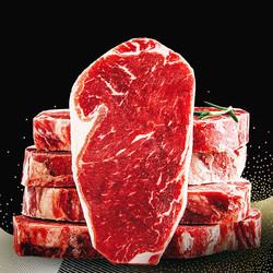 HITOMORROW 大希地 整切西冷牛排 1300g