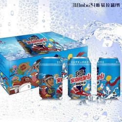 宝岛阿里山 4.6度精酿小啤酒台湾风味黄啤整箱  台湾小啤酒318mL*24听(整箱装)