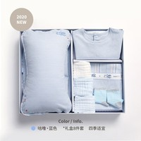 L-LIANG 良良 婴儿护型枕隔尿垫 礼盒8件套