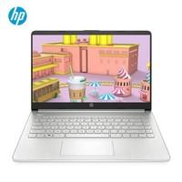 百亿补贴:HP 惠普 星14 青春版 14英寸笔记本电脑 (i5-1135G7、16GB、512GB)