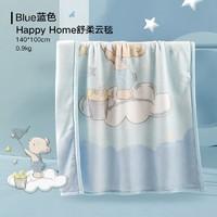 gb好孩子婴儿毛毯双层加厚秋冬季宝宝幼儿园毯新生儿毛毯四季通用