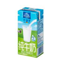 欧德堡 脱脂纯牛奶 200ml*6盒 *4件