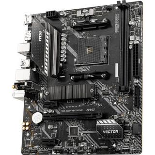 MSI 微星 MAG A520M VECTOR WIFI 主板 M-ATX(紧凑型)