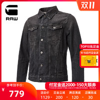 G-STAR RAW2020春秋男士新品时尚ARC 3D牛仔夹克D15905 *4件