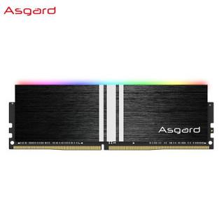 Asgard 阿斯加特 阿斯加特(Asgard)16GB(8Gx2)套装 DDR4 3600 台式机内存条 黑骑士V1系列-炫酷RGB灯条