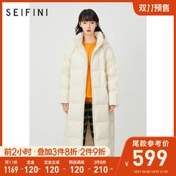 诗凡黎羽绒服女2020年新款秋冬韩版白色加厚长款外套