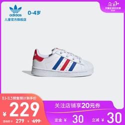 阿迪达斯官网adidas 三叶草 SUPERSTAR EL I婴童经典运动鞋FV3691