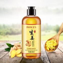 老姜王姜汁控油洗发露300ml(4瓶)