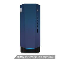 1日0点、新品发售 : Lenovo 联想 GeekPro 2020 锐龙版 台式机(Ryzen5 3600、16G、1T+256G)