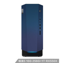 Lenovo 联想 GeekPro 2020 锐龙版 台式机(Ryzen5 3600、16G、1T+256G)