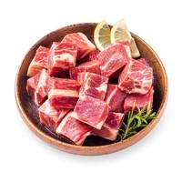 赤豪 澳洲进口精选牛腩块 500g