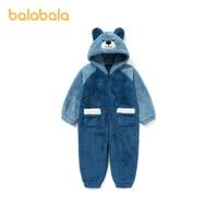 Balabala 巴拉巴拉 儿童连体珊瑚绒睡衣